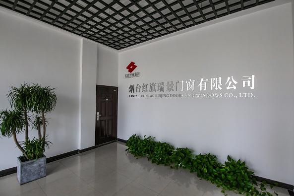 雷电竞app官方下载置业